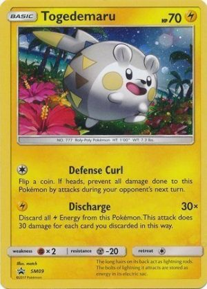 Togedemary blister pack (3 stk.) - Sun & Moon - Togedemary SM09