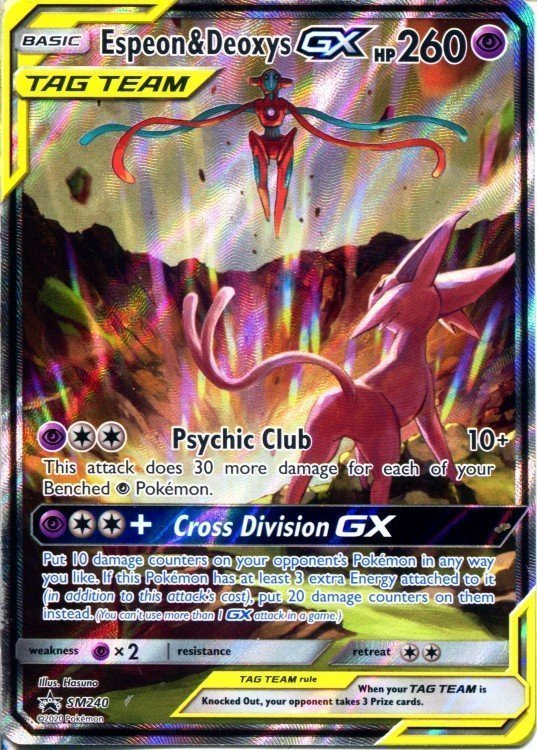 TAG TEAM Powers Collection Box (Espeon & Deoxys GX). - Promo og JUMBOkort