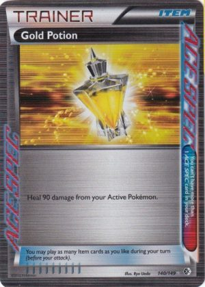 Pokemons loppefund nr. 17 - Forside