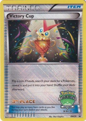 Pokemons loppefund nr. 20 - Forside