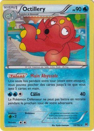 Pokemons loppefund nr. 216 - Forside