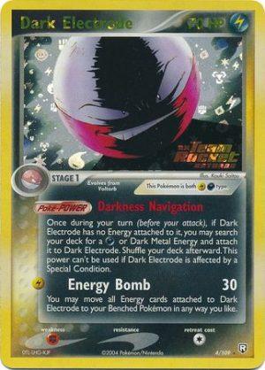 Dark Electrode - 4/109 - Reverse